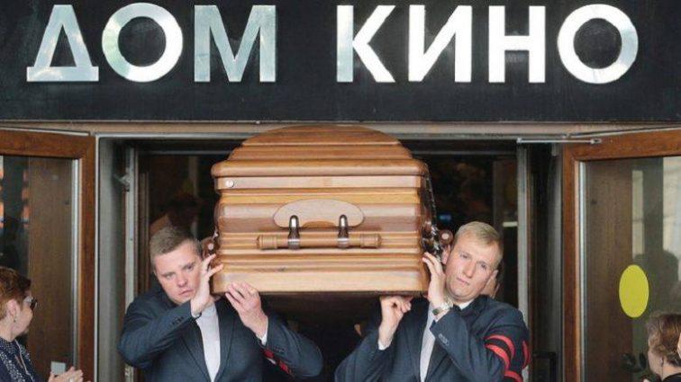 «В столь молодом возрасте»: Умерла известная российская актриса