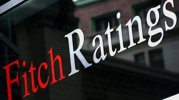 Fitch изменил прогноз по мировой экономике