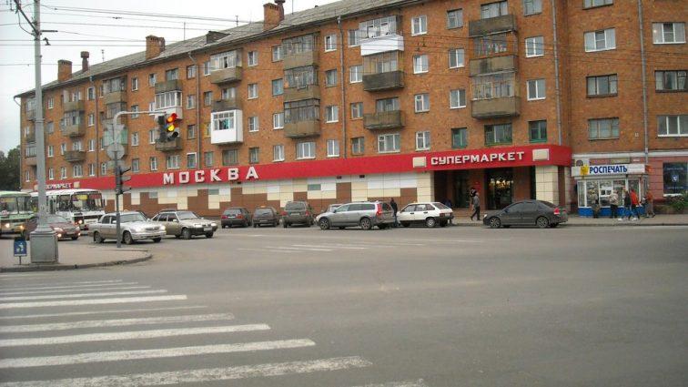 В Москве за супермаркетом нашли человеческие останки. Находка перепугала пол города!