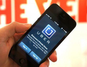 Apple и Uber оказались в центре скандала