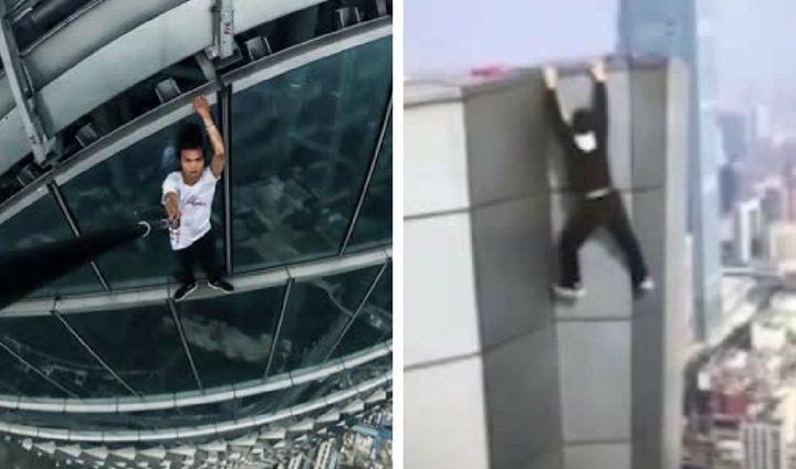 «Умер, сорвавшись с крыши небоскреба»: Сеть облетели кадры, на которых экстремал запечатлел свою смерть