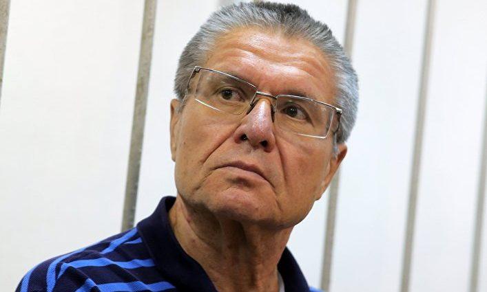 СМИ утверждают, что Улюкаев не выйдет из тюрьмы живым