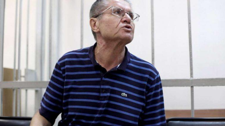 «Несколько серьезных диагнозов» — Тяжелобольной Улюкаев может избежать тюрьмы