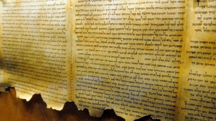 Израильские ученые расшифровали древнейшую копию Библии