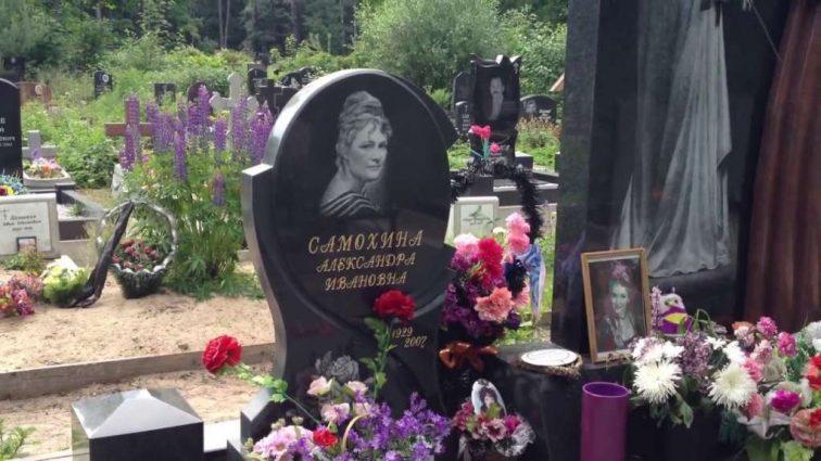 «Когда выходили от нее, все плакали» — Дочь Анны Самохиной рассказала о муках актрисы перед смертью
