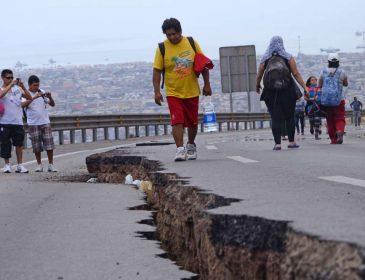 Уже известны последствия мощного землетрясения: Есть погибшие и много раненых