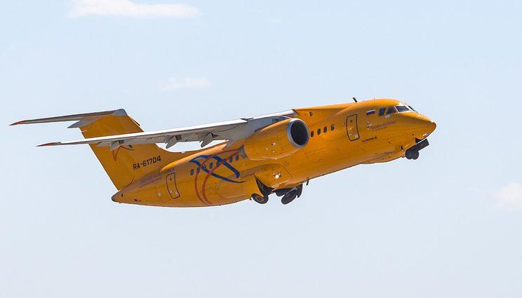 Авиакатастрофа Ан-148: стала известна вероятная причина крушения