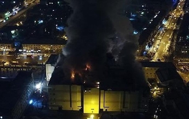 Стало известно откуда и как начался пожар в Кемерово: данные МЧС