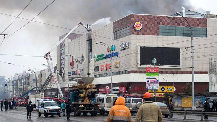 В Кемерово простились с погибшими на пожаре