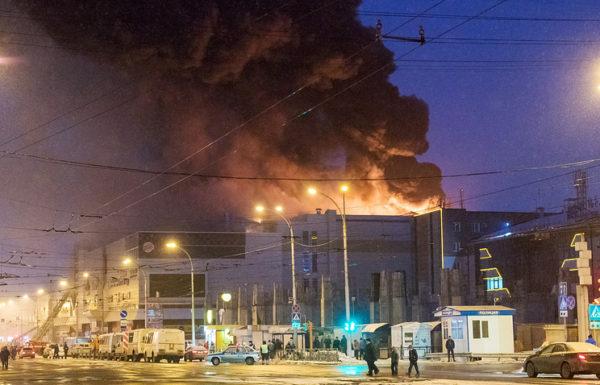 Масштабный пожар в Кемерово: стали известны подробности трагедии