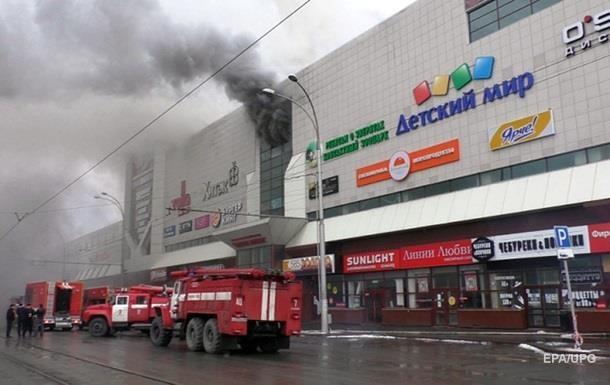 Стали известны подробности жуткого пожара в Кемерово: количество погибших возросло