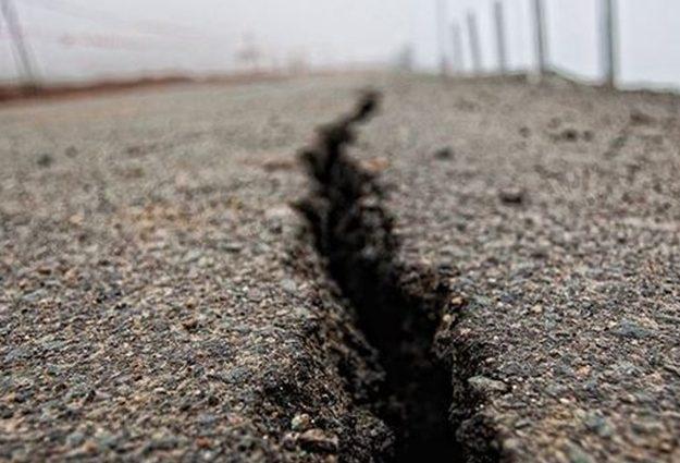 Произошло мощное землетрясение рядом с населенным пунктом