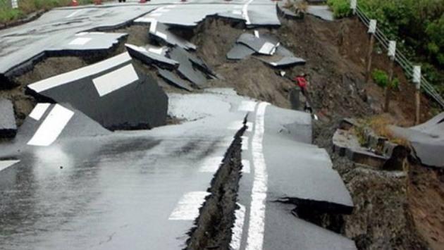 Мощнейшее землетрясение потрясло страну