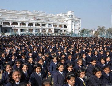 Самая большая школа в мире