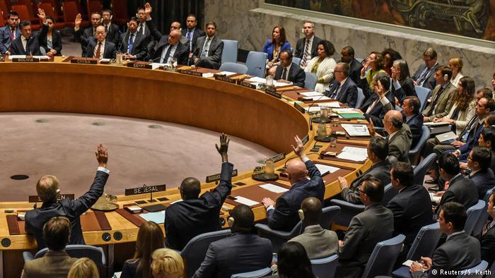 Казахстан в Совбезе ООН нанес удар в спину России