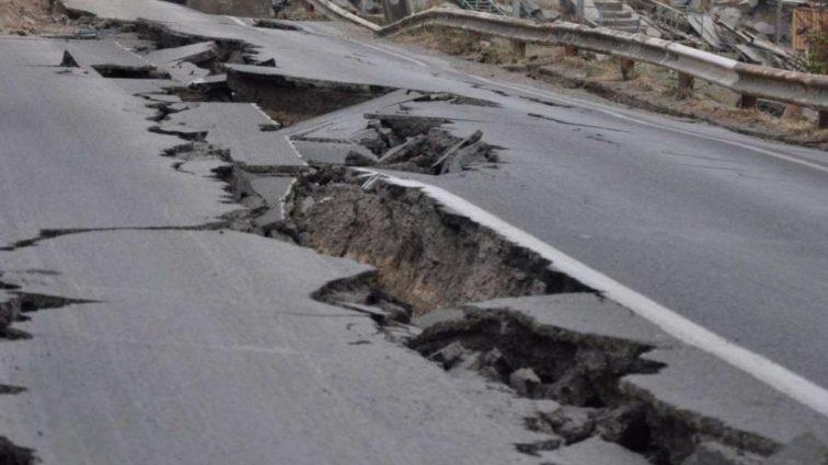«Эпицентр находился в 14 километрах от города»: произошло мощное землетрясение