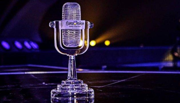 Известно, кто станет победителем Евровидения -2018