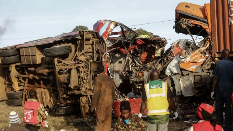 11 человек погибло в результате ужасной катастрофы. Узнайте подробности