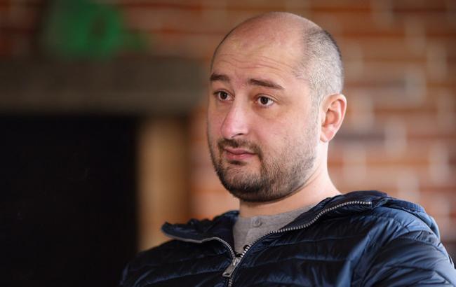 Аркадий Бабченко жив. Первые подробности