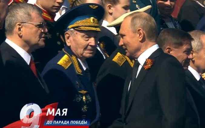 Стала известна личность ветерана, которого оттолкнули охранники Путина