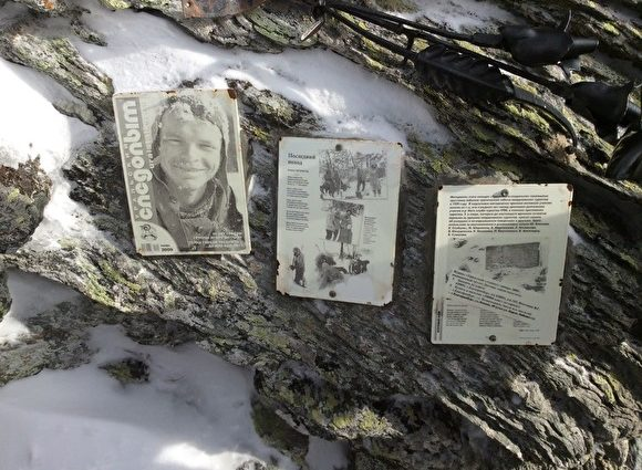 «Загадочные татуировки и…»: Эксперты озадачены эксгумацией тела участника экспедиции Дятлова