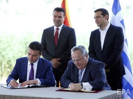 Греция и Македония подписали соглашение о переименовании страны