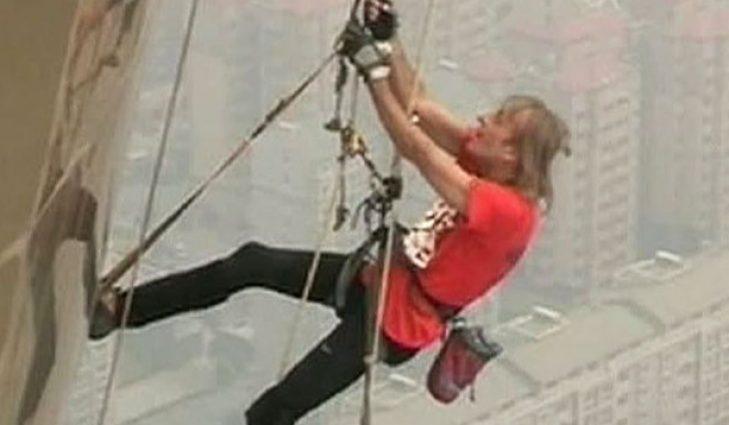 «Настоящий человек-паук!»: мужчину перехватили на высоте 75-го этажа