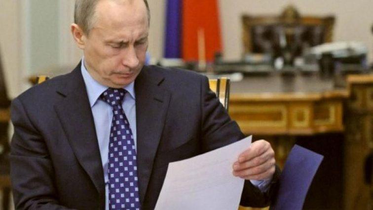 Путин получил загадочное письмо от Ким Чен Ына