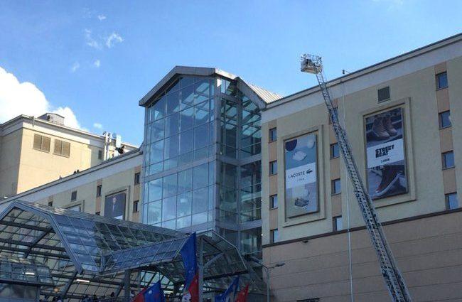 В Москве загорелся крупный ТРЦ: Первые подробности