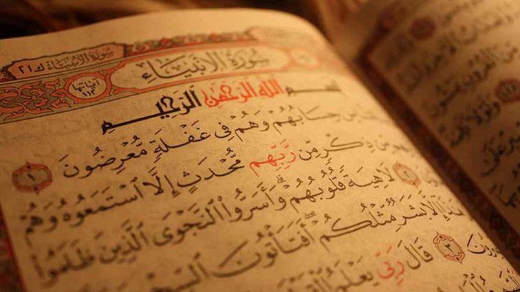 Семья башкирских мусульман несколько десятилетий принимала Уголовный кодекс за Коран