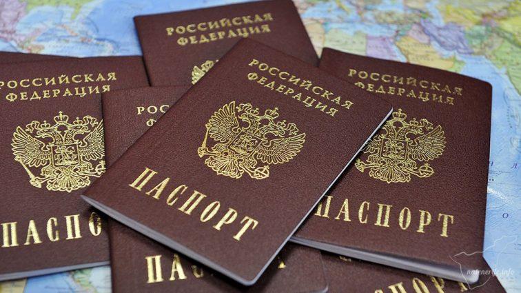 Более 1,5 миллиона паспортов РФ оказались недествительными, узнайте причину