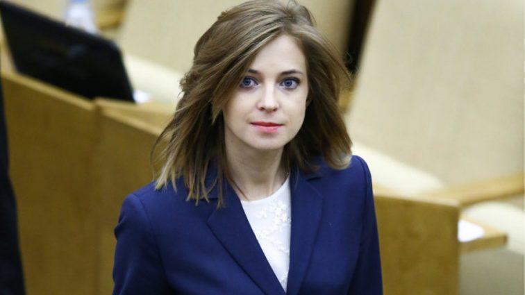 Наталья Поклонская обратилась к президенту США