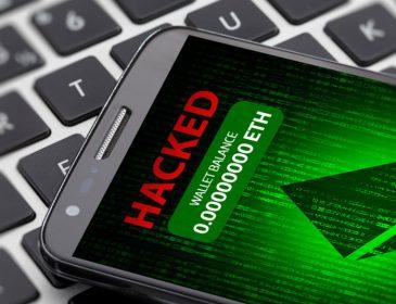 Обнаружен новый вирус, ворующий криптовалюту