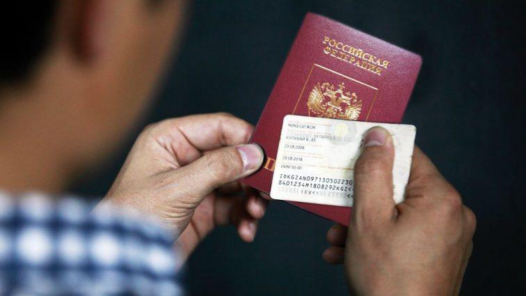 Жителям СНГ теперь будет проще получить российское гражданство