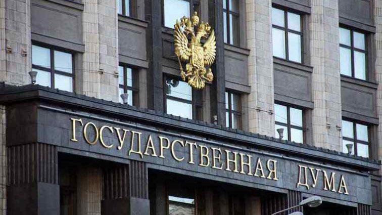 В Москве избили депутата Госдумы России