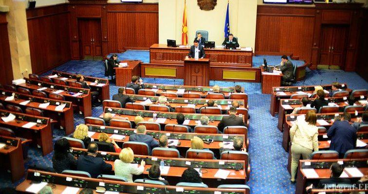 «Македонии больше не будет»: страна может изменить свое название