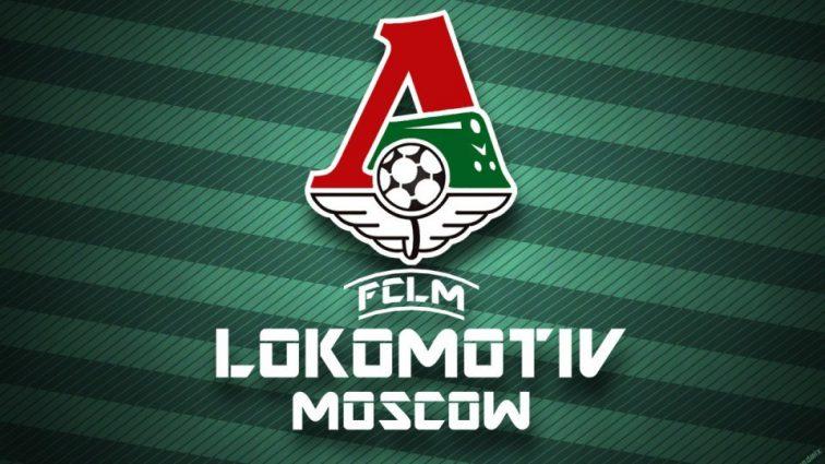 Московский «Локомотив» пополнится чемпионом мира