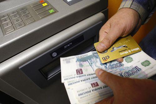 В Москве футбольного болельщика из Колумбии ограбили на 11 тысяч евро