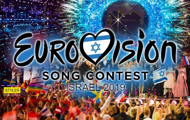 «Прогнали Месси, а теперь готовы прогнать Евровидение»: появились подробности о месте провидения «Евровидения-2019»