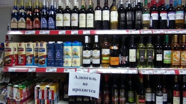 Госдума предложила спрятать от россиян алкоголь
