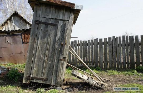 16-летняя девушка утонула в сортире во дворе! Страшная трагедия в Ростовской области