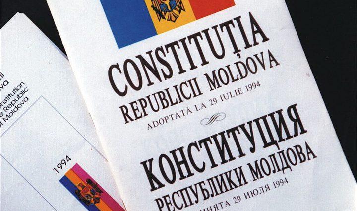 Молдова изменит свою Конституцию в пользу ЕС