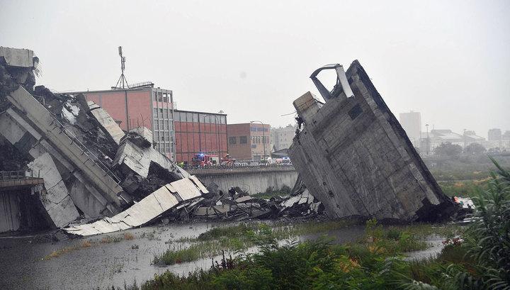 Под обрушившимся мостом в Генуе нашли авто с пятью людьми