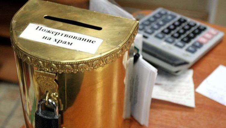» У него такое горе»: Священник из Челябинска погасил ипотеку за счет пожилой прихожанки и исчез