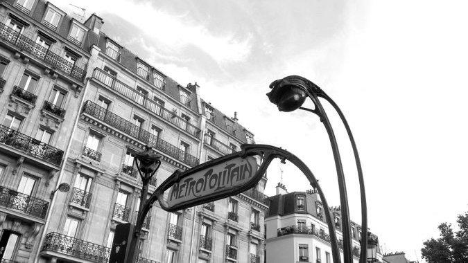Во Франции задержали контролера за избиения туриста