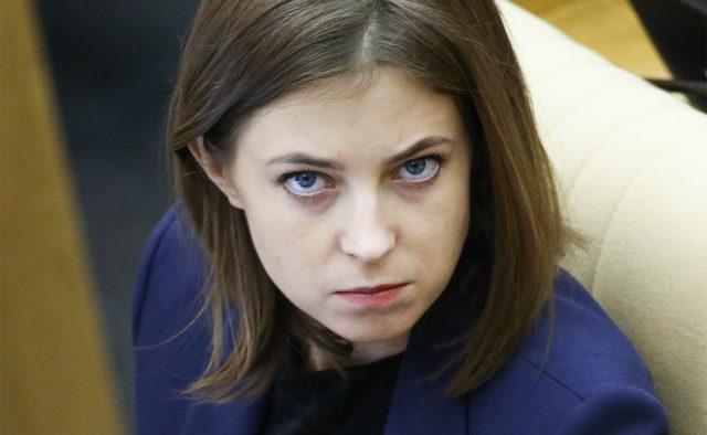 Депутат Госдумы Наталья Поклонская наконец раскрыла некоторые детали свадебного путешествия