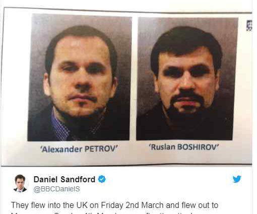 Граждане России — подозреваются в убийстве Скрипалей
