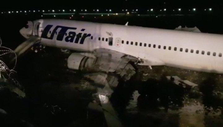 «Вот такая вот посадка!»: Опубликовано видео с первыми секундами после страшной аварии самолёта в Сочи