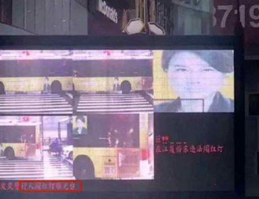Система распознавания лиц в Китае оштрафовала лицо с рекламы за нарушение ПДД
