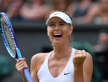 «Это реальность»: теннисистка Мария Шарапова высказалась о завершении карьеры